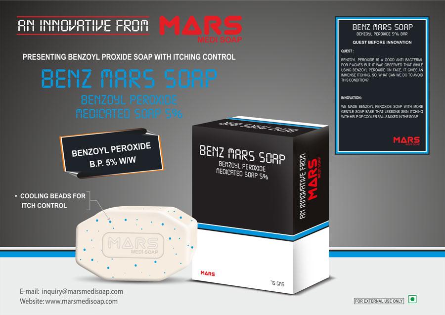BENZ MARS